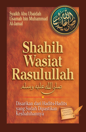 Shahih Wasiat Rasulullah